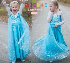 samgami long dress elsa