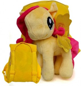 tas little pony kuning